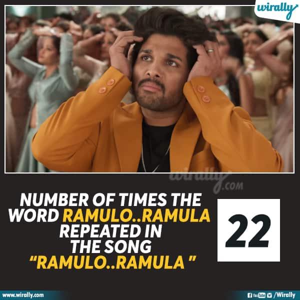 4 Rumlo Ramula