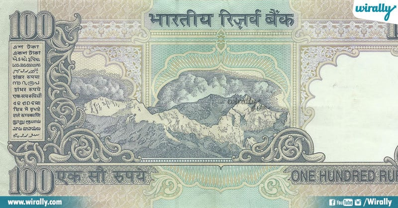 4(1) Indian Currency