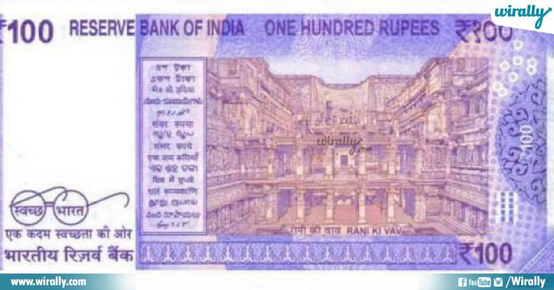 4(2) Indian Currency