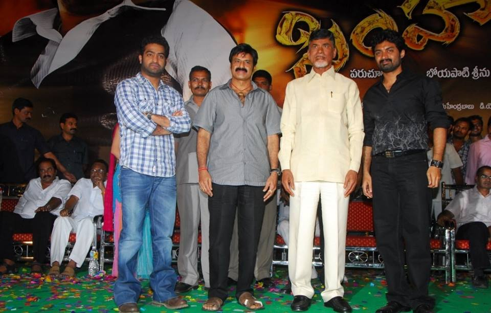 45. Jr. Ntr Rare Pic With Bala Krishna, Chandra Babu Naidu And Kalyan Ram At Simha Success Meet