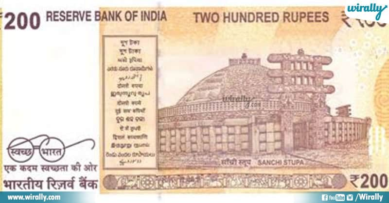 5 Indian Currency