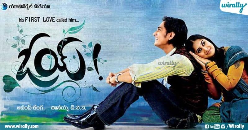 5 Story Movies In Telugu