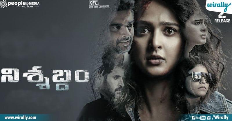 5 Telugu Movies We Are Missed