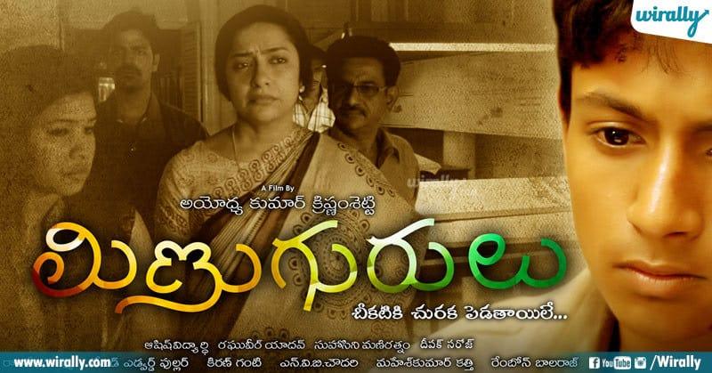 5 Underrated Telugu Films