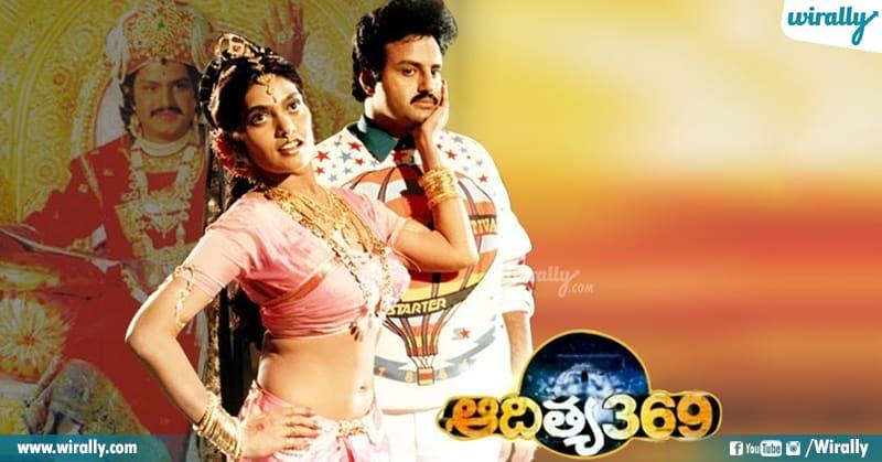 5 Adithya