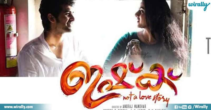 6 Malayalam Movies On Amazon Prime