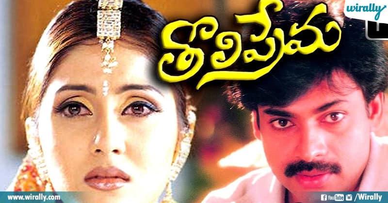 6 Story Movies In Telugu