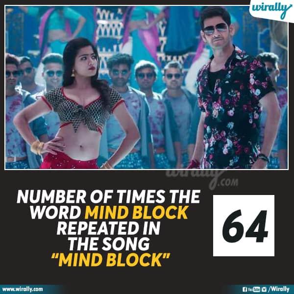 6 Mind Block