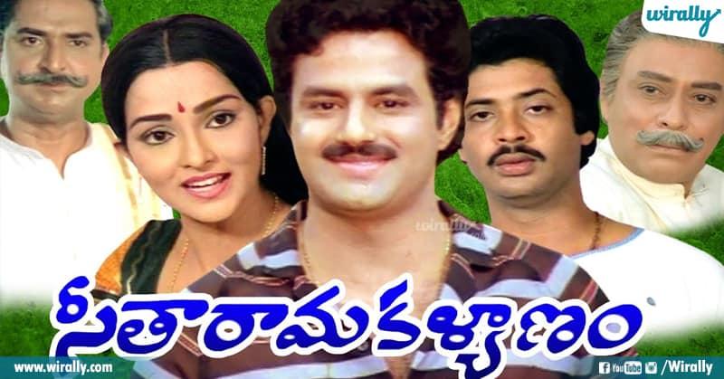 6 Seetha Rama Kalyanam