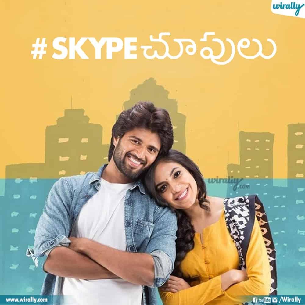 6 Skype