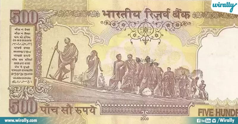 6(1) Indian Currency