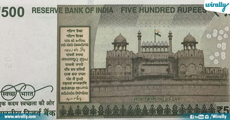 6(2) Indian Currency