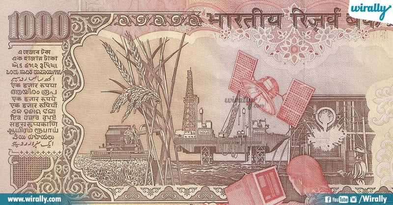 7 Indian Currency