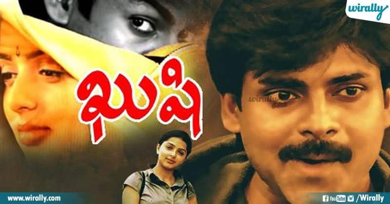 7 Story Movies In Telugu