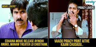 7 Types Of Cinemaki Chuse Janalu We Find These Days
