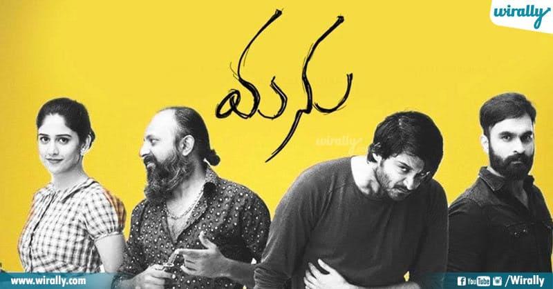 7 Underrated Telugu Films
