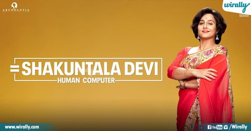 7 Shakunthala Devi