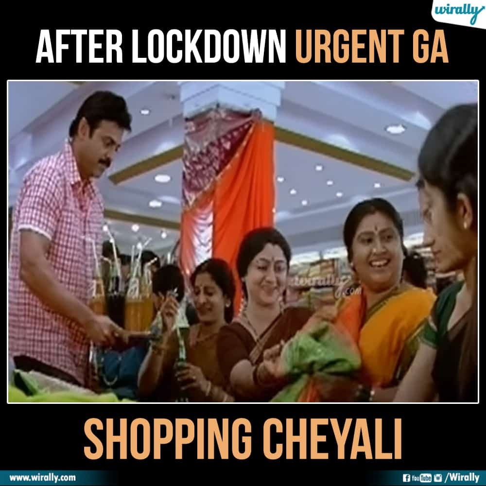 7 Shopping Cheyali