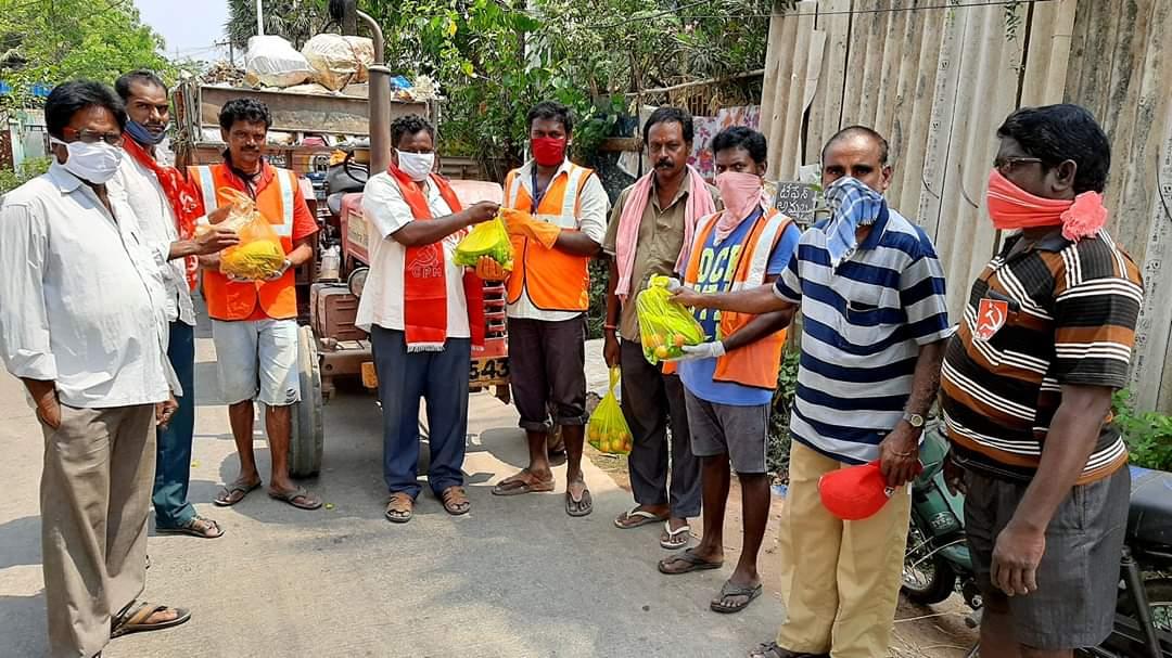 7. Municipal Workers