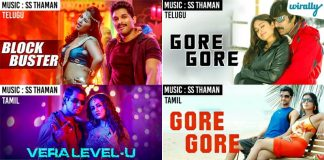 8 Hit Telugu Songs Reused By Ss Thaman In Tamil (2)