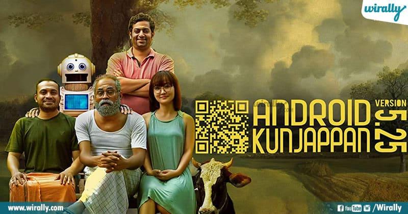 8 Malayalam Movies On Amazon Prime