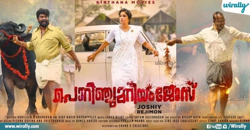 9 Malayalam Movies On Amazon Prime