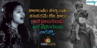 Chowraasta Band & And Manglis Heartwrenching Song On Migrant Workers Will Make You Shed Tears For Them