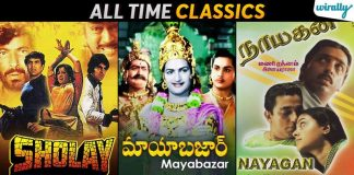 Classic Indian Films