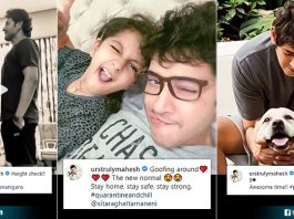 Cute Pics & Heartwarming Videos Of Superstar Mahesh Babu With His Kids Is A Fresh Breeze Of Air For Everyone