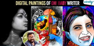 Digital Arts From The Writer Of Oh Baby Lakshmi Bhupala Garu That Gives You A Peace Of Mind During This Cr