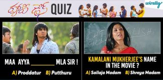 Donot Call Yourself Btech Student If You Are Not Able Crack Happy Days Movie Quiz (1)