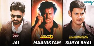 Gangster Roles In Indian Cinema