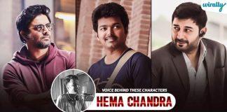 Hema Chandra The Singer