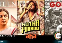 List Of 10 Must Watch Tamil & Telugu Web Series To Watch Out If You Havent Watched On Ott Platforms