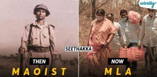 Maoist To Mla