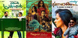 Non Telugu Films