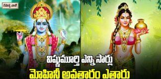 Vishnu Murthy