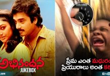 Spare A Little Time And Listen To This One Of The Greatest Love Albums In Telugu Cinema