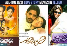 Story Movies In Telugu