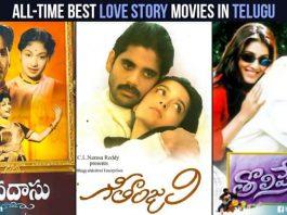 Story Movies In Telugu