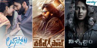 Telugu Movies We Are Missed
