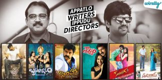 Tollywood Directors (1)