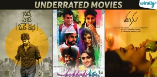 Underrated Telugu Films