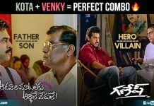 Venkatesh Kota The Greatest Acting Combo Telugu Cinema Has Ever Seen
