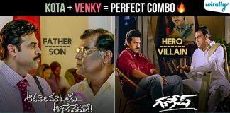 Venkatesh Kota The Greatest Acting Combo Telugu Cinema Has Ever Seen