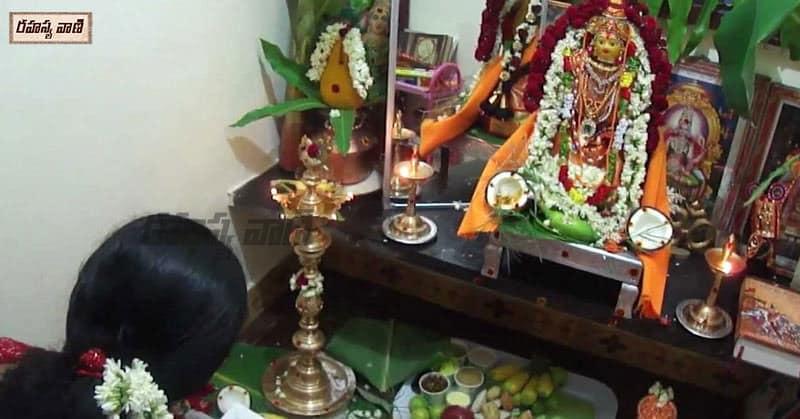Laksmi Devi