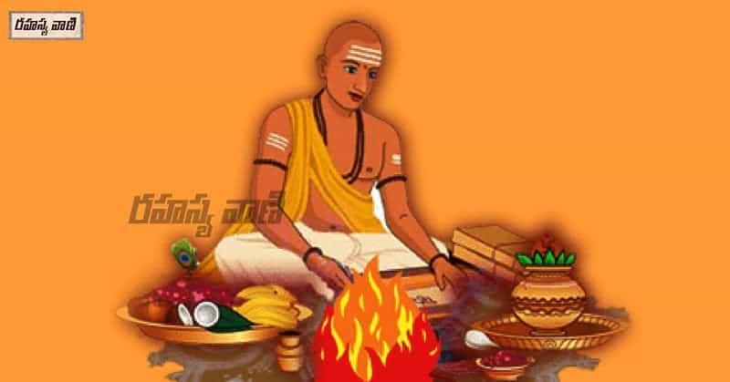 Bhrmanaudu
