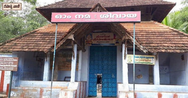 Ganapthi