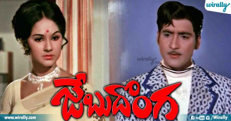 1 Themes In Telugu Cinema