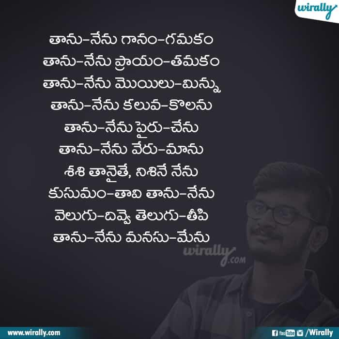 1 Ananth Sriram